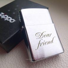 Zippo 200 с гравировкой