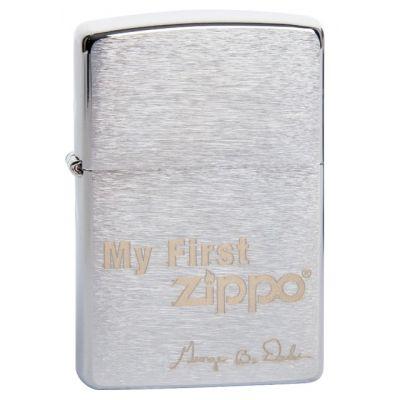 Zippo 200 My first Zippo