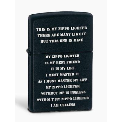 Zippo 24710